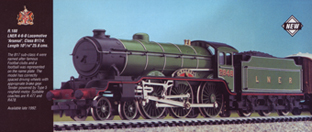 Class B17/4 Locomotive - Arsenal