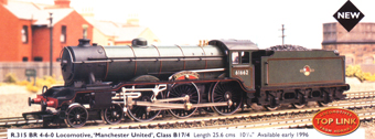 Class B17/4 Locomotive - Manchester United